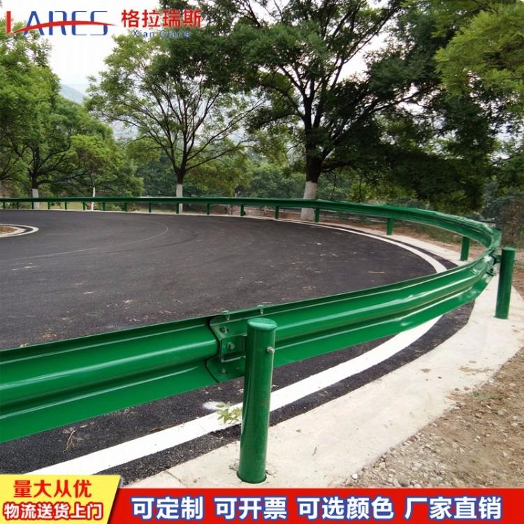 格拉瑞斯波形梁护栏板厂 供应安徽安庆乡村道路护栏板 高速路防护栏报价