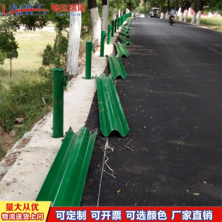 格拉瑞斯波形梁钢护栏板厂 供应安徽芜湖高速路护栏板 乡村道路防撞护栏板 送货安装