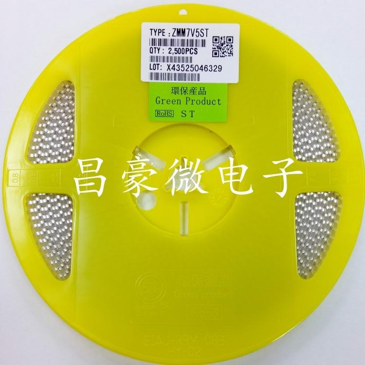 贴片稳压二极管 圆柱稳压二极管LL34 ZMM12S 12V