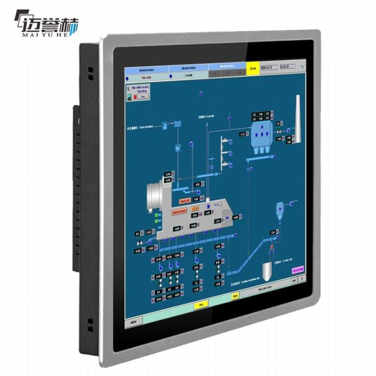 迈誉赫15寸触摸屏一体机嵌入式触控工业平板电脑工控机触摸屏工控一体机嵌入式工业平板电脑壁挂I5-4G-64G