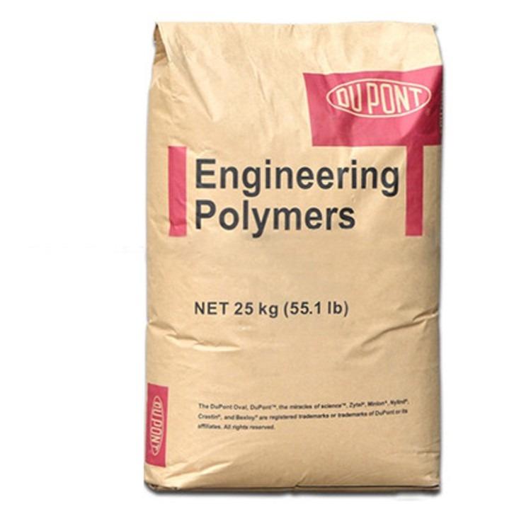 美国杜邦PA66 Zytel450HSB 高粘度PA66 无增强PA66 PA66纯树脂 热稳定PA66 聚酰胺66