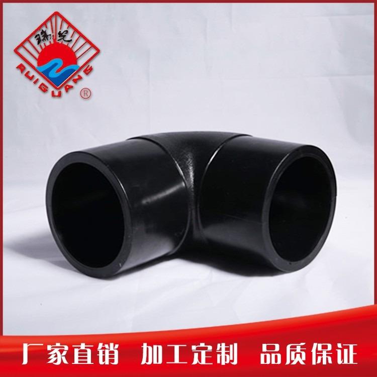 PE等径弯头90度水管弯头L204分256分给水管饮用水管材管件配件