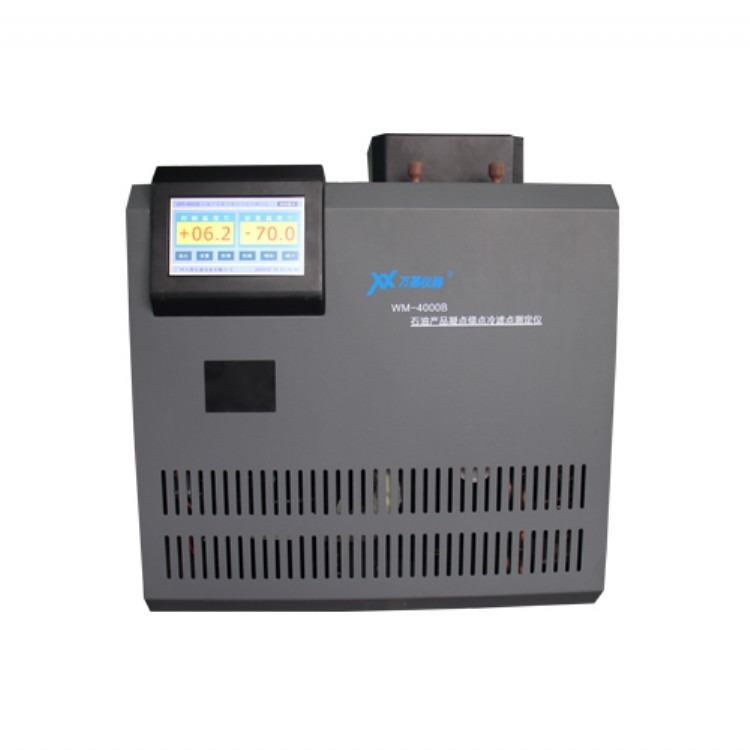 WM4000自动倾点凝点装置制造商!