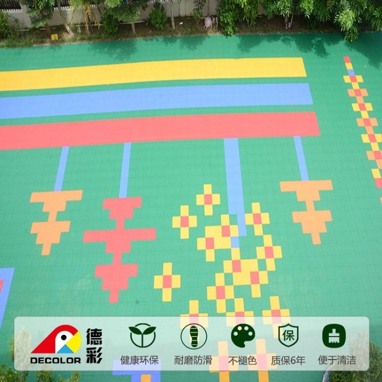 幼儿园 悬浮 地板 德彩 拼装 图案 个性 设计 新疆 安装