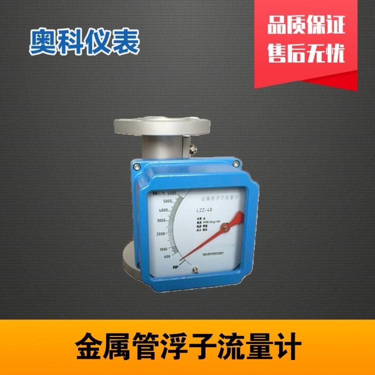 标准氢气流量计