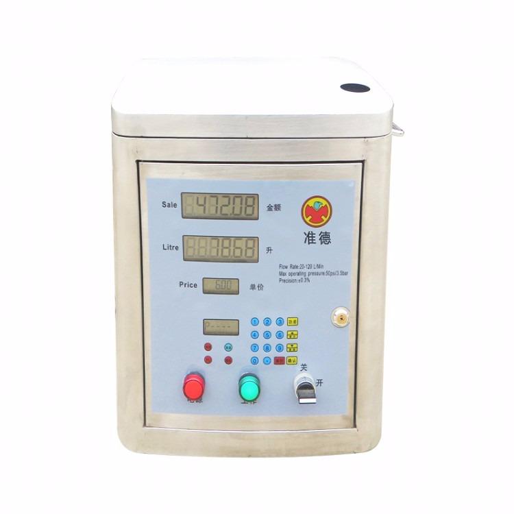 准德BJJ-20-AS1食品液加注机 液体食品加注枪 食品级润滑油加注量