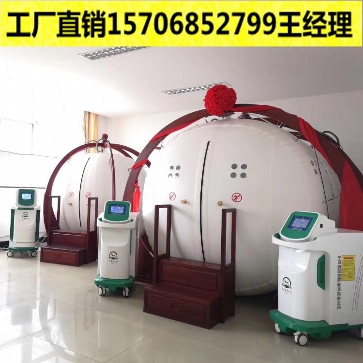 宁波氧誉科技―便携式氧舱―生产制造商