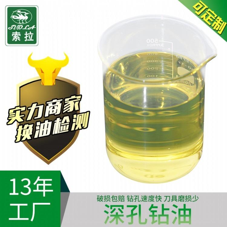 工业润滑油厂家直销油性切削油研磨油深孔钻油可签质量保障