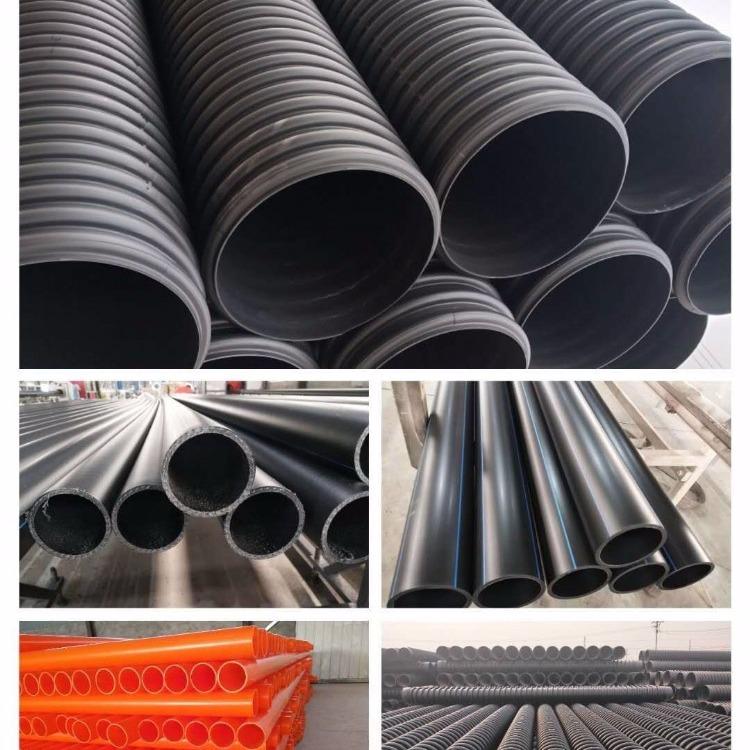 高品质邯郸钢带增强双壁波纹管 DN400pe排水排污管厂家批发质优价廉