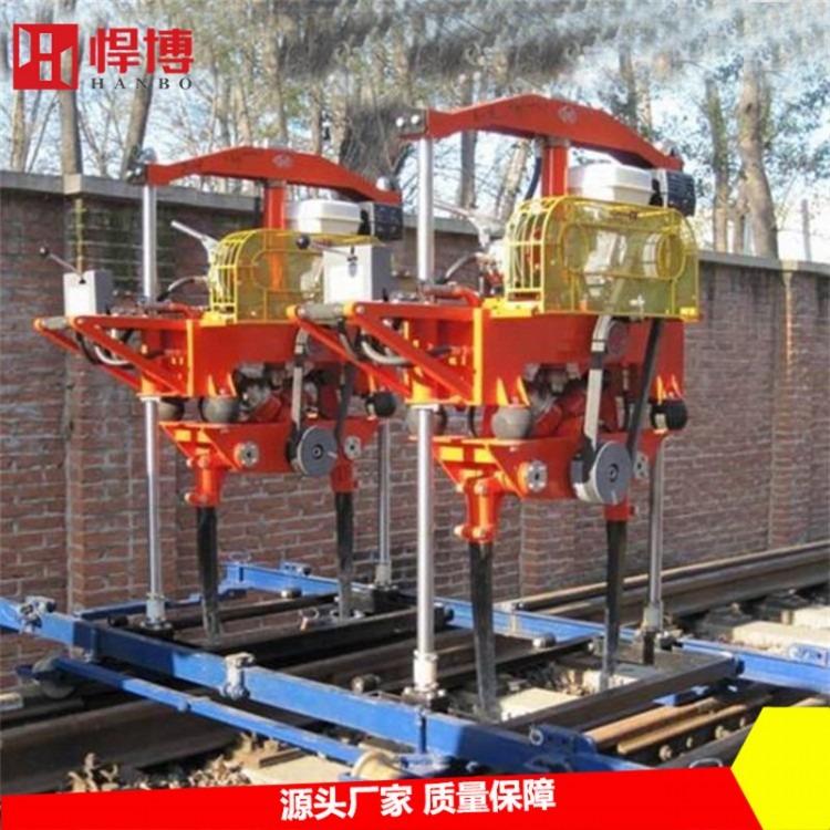 悍博液压道岔捣固机 YCD-4型液压道岔捣固机 铁路道岔养护机械设备