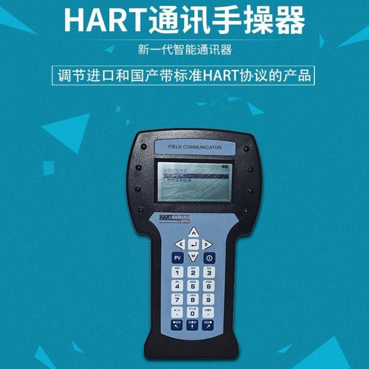 国产可替代罗斯蒙特罗斯蒙特HART手操器 HART475375手持通讯器