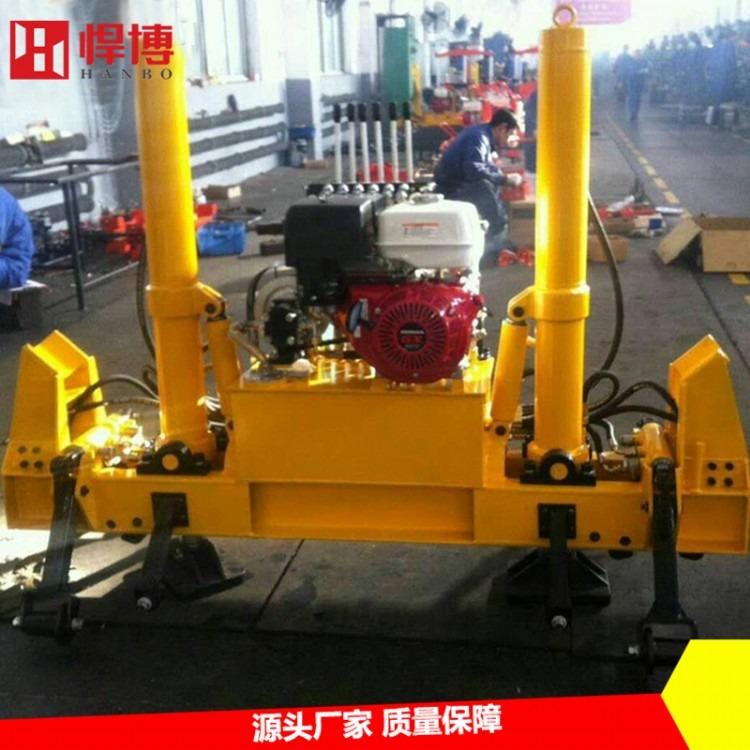 立式液压起拨道机 YQBJ-300型液压起拔道机 铁路液压起拨道机
