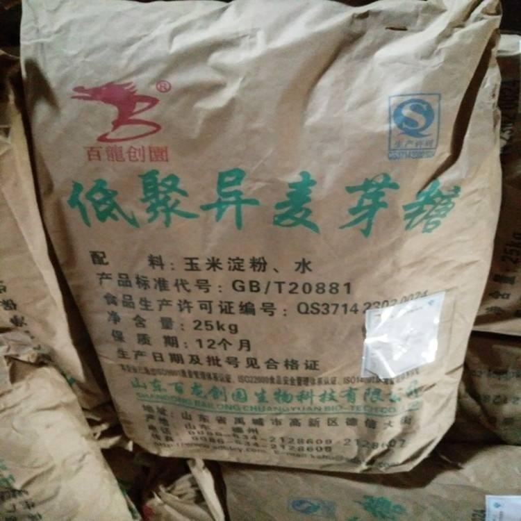 低聚异麦芽糖价格  低聚异麦芽糖厂家回收 麦芽糖功效与作用 麦芽糖批发 麦芽糖食品标准