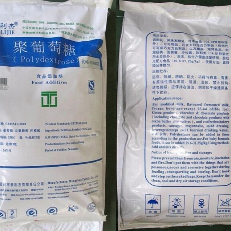 水溶性膳食纤维素(聚葡萄糖)功效作用 聚葡萄糖批发价格 厂家回收聚葡萄糖