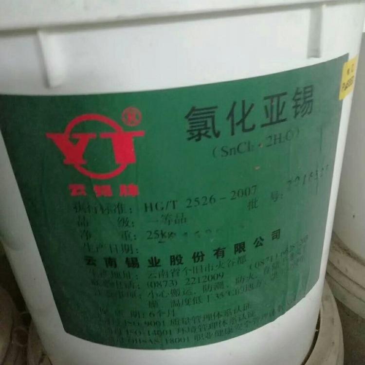 试剂钨酸钠价格 钨酸钠的用途 厂家回收钨酸钠 钨酸钠尽在回收公司