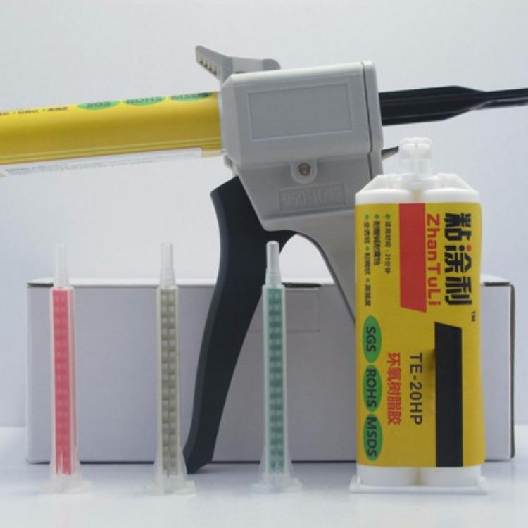 E-20HP环氧结构胶水 无刷空心杯电机粘铁芯胶水 高强度粘金属胶水