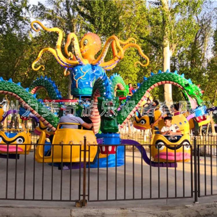 大章鱼游乐设备,儿童喜欢玩