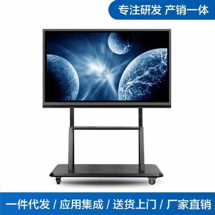 55寸触摸屏一体机会议平板触摸广告机型号齐全