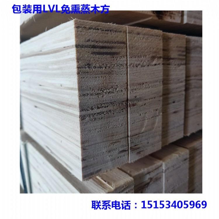 韧性好  四边无毛刺层积材木方LVL  胶合板木方  量大从优