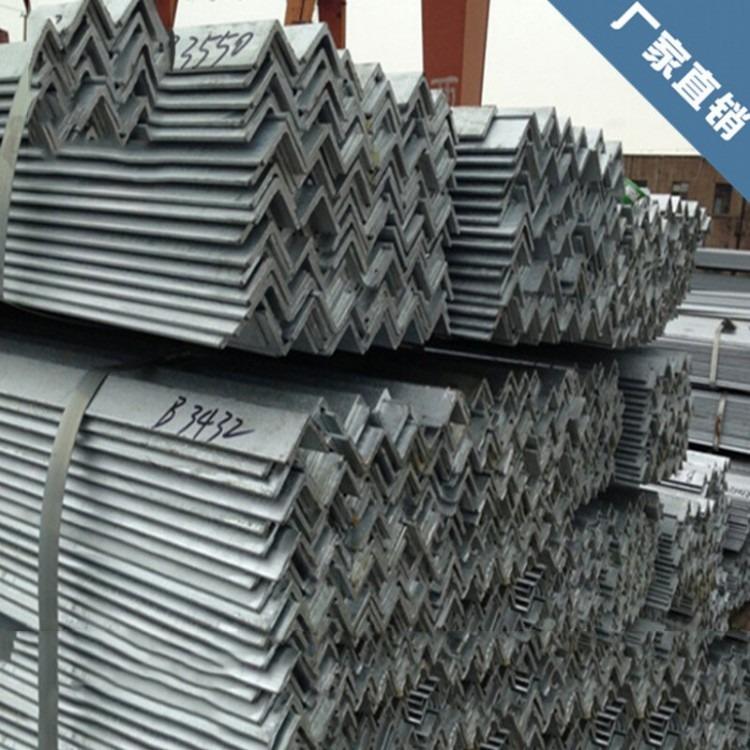 Q345B角钢 高强度低合金角钢  热轧角钢 厂家现货 量大价格优惠