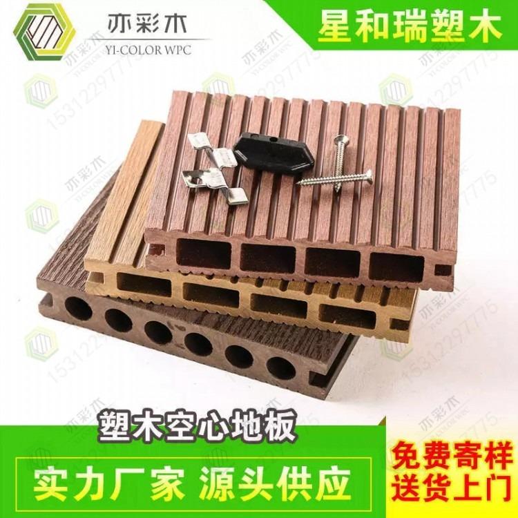 亦彩木_拼接塑木地板_天台花园地板_塑木地板_坚固耐用_厂家直销