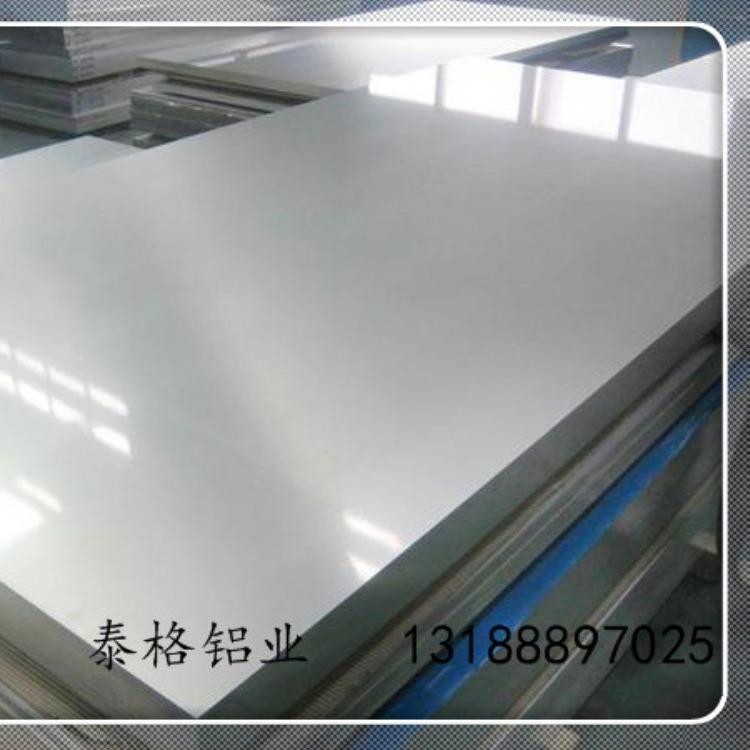 5052超宽铝板应用在哪里?
