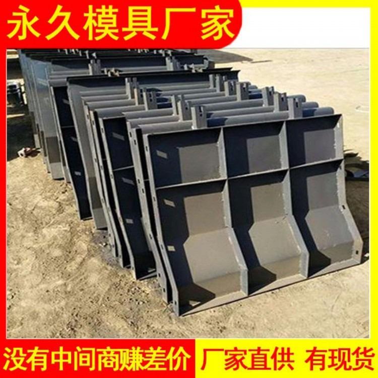 内蒙古水利挡土墙模具 水泥挡土墙模具最低价格 挡土墙钢模具生产厂家