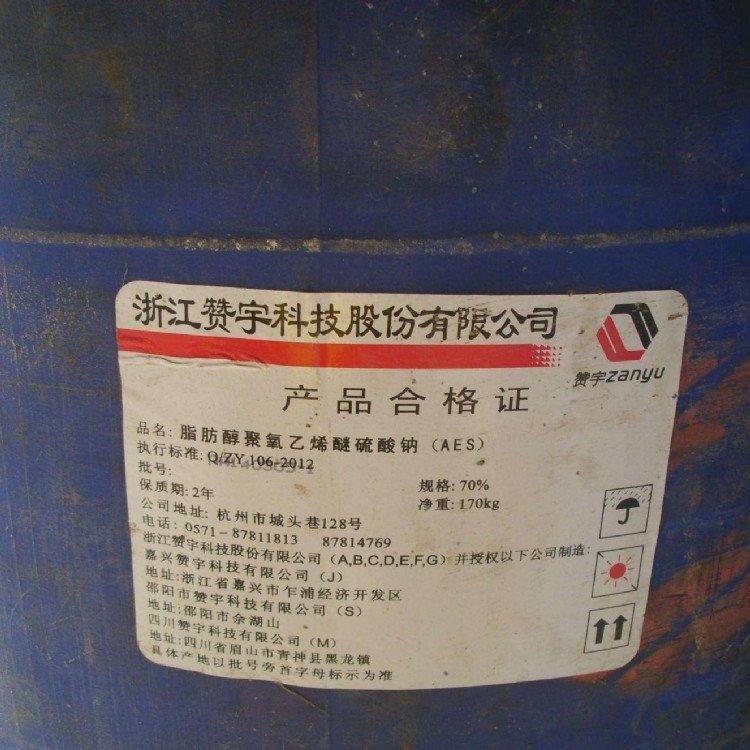 【脂肪醇聚乙二醇醚】_上海等周边地区回收脂肪醇聚乙二醇醚,长期求购库存化工料