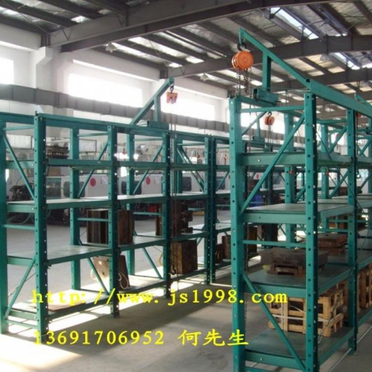 深圳模具整理架订制 二格二层模具架 标准型四格四层模具架