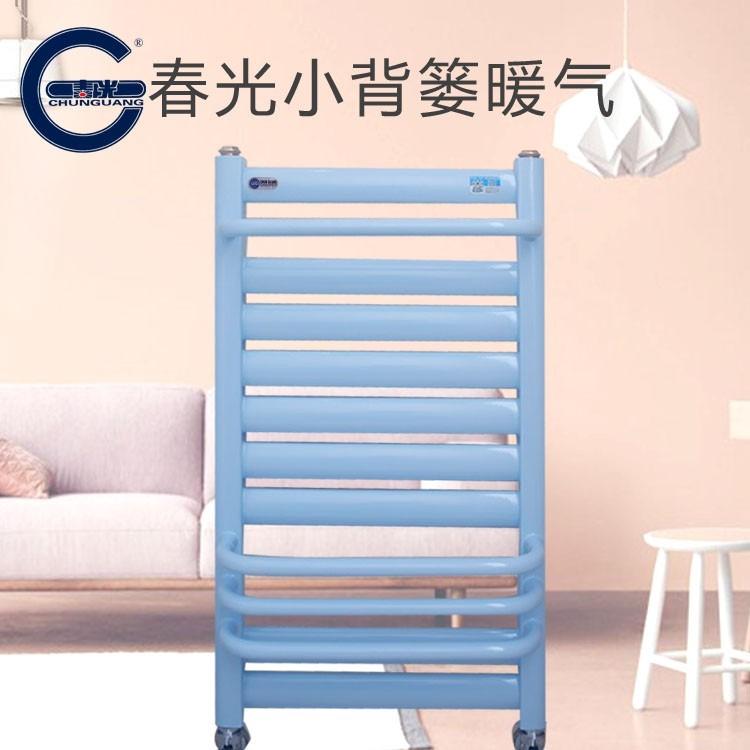 专业生产 春光牌 钢制卫浴散热器 9+4型 浴室专用散热器 卫生间专用散热器 浴室专用背篓散热器