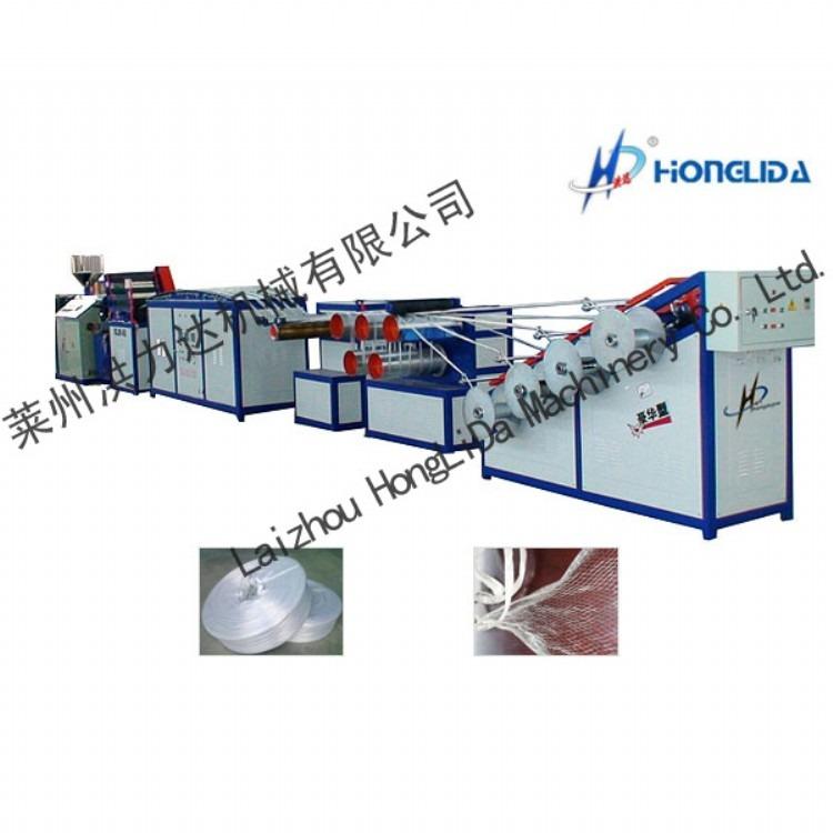 工业撕裂膜生产机械供应商 洪力达重型版撕裂膜生产机械批发
