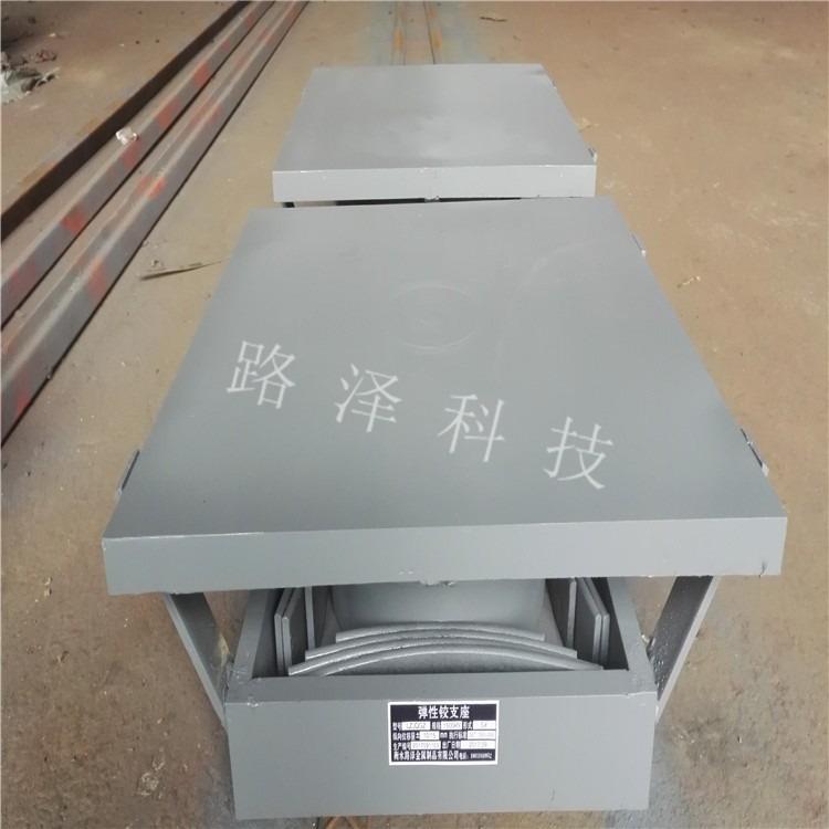 专业生产双向弹性支座|抗震弹性铰支座|双向活动球型支座多种型号