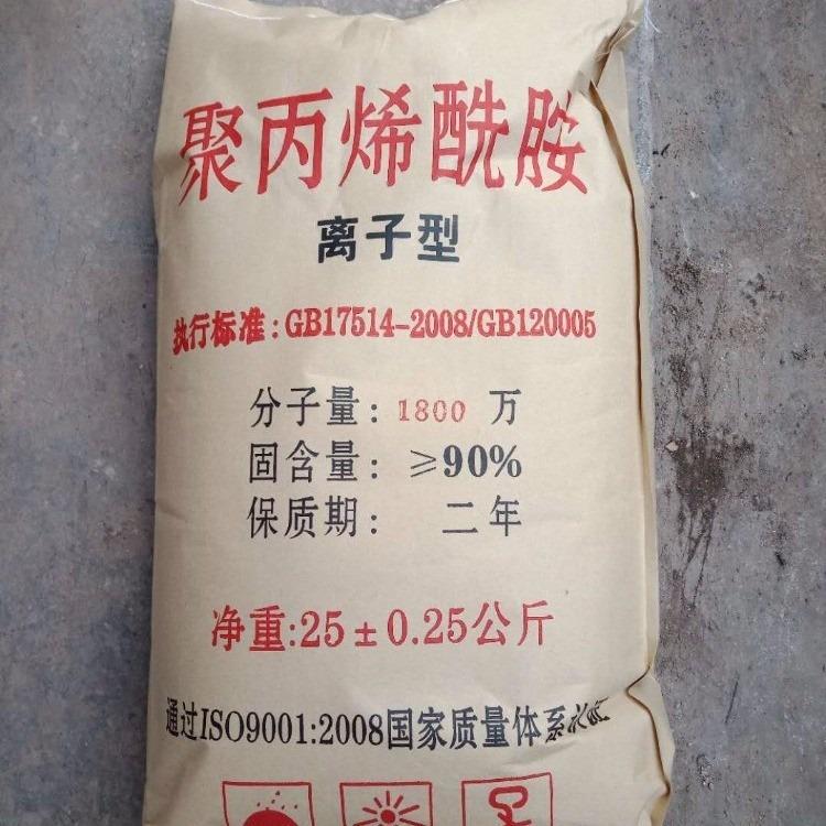北京聚丙烯酰胺溶解比例 聚丙烯酰胺使用说明
