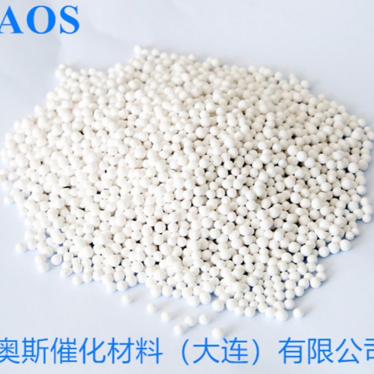 AOS 醇制烯烃催化剂 乙醇脱水制乙烯催化剂