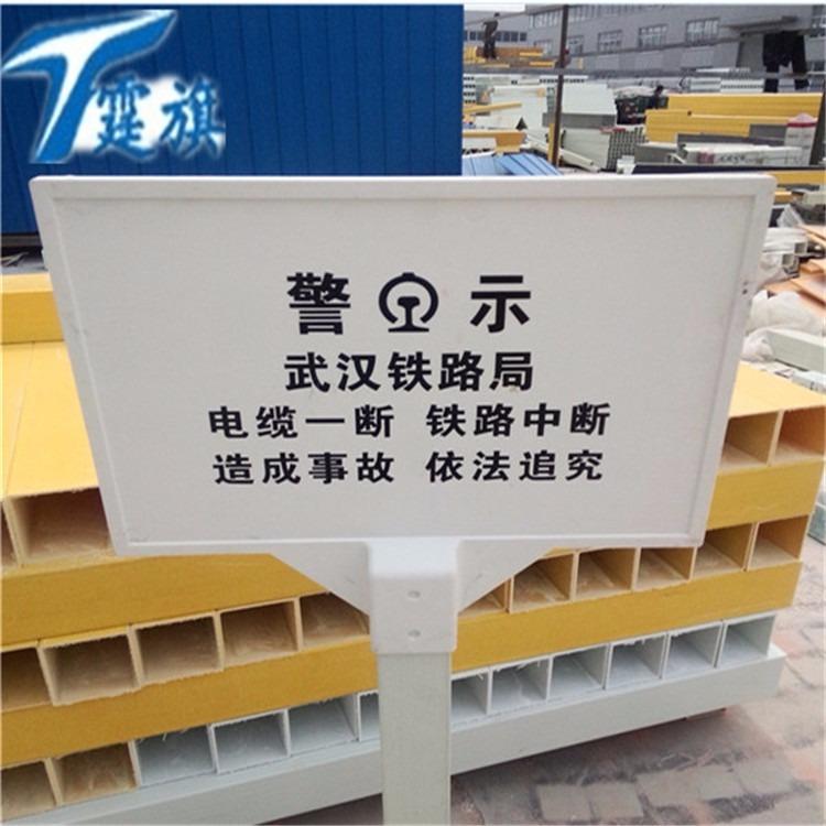 安全警示牌+电缆安全警示牌尺寸+PVC安全警示牌价格+公路交通安全警示牌