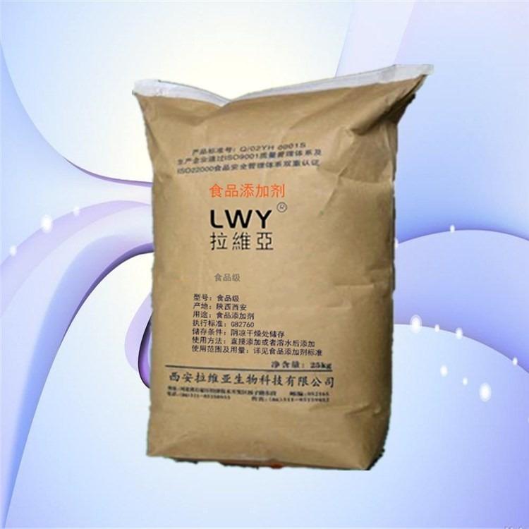 木糖醇厂家批发 无糖食品木糖醇 原料级木糖醇生产厂家