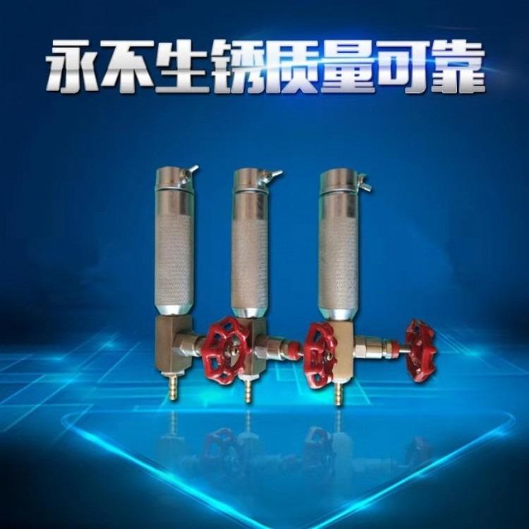 快速切割 焊渣吹氧棒 七芯氧熔棒 机氧熔枪配件 厂家直销