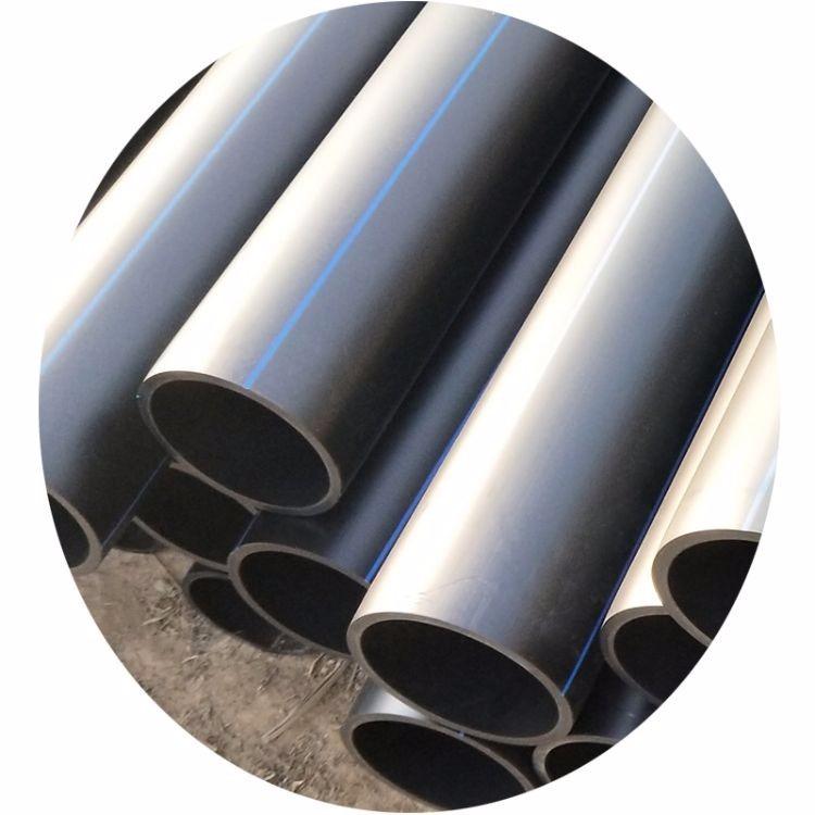 厂家直销工程pe给水管 喷灌绿化用欣腾达黑色pe管材DN110可按需定制量大优惠