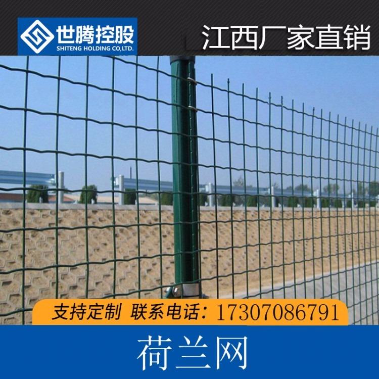 南昌现货双边丝护栏围墙隔离防护网铁丝网围栏果园室外钢丝高速公路护栏网