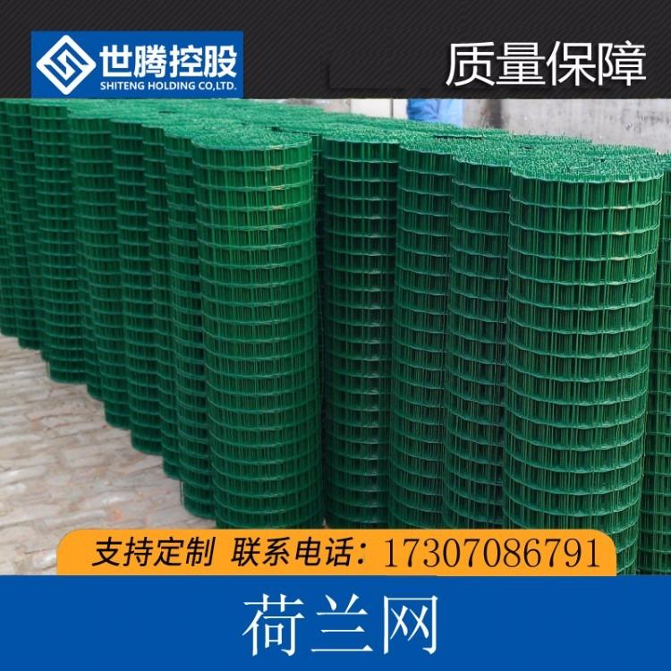 硬塑铁丝网围栏养殖网家用荷兰网养殖鸡户外栅栏隔离防护网钢丝网南昌