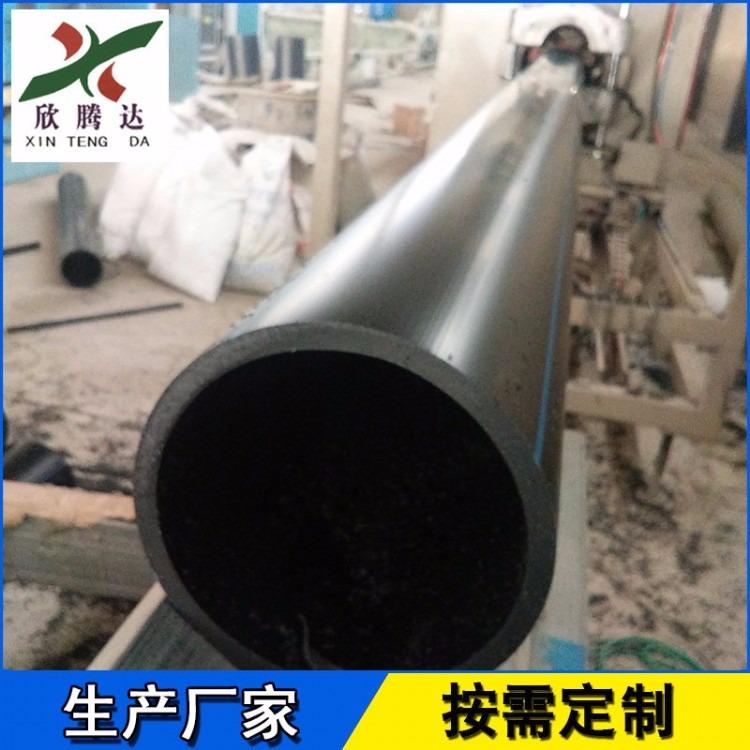 厂家批发定制pe给水管材 自来水管纯原料黑色耐磨pe给水管材225实力厂家全国发货