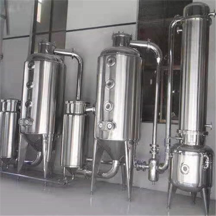 转让二手双效浓缩蒸发器 鼎润二手设备 二手三效降摸蒸发器 二手多效蒸发器证件齐全