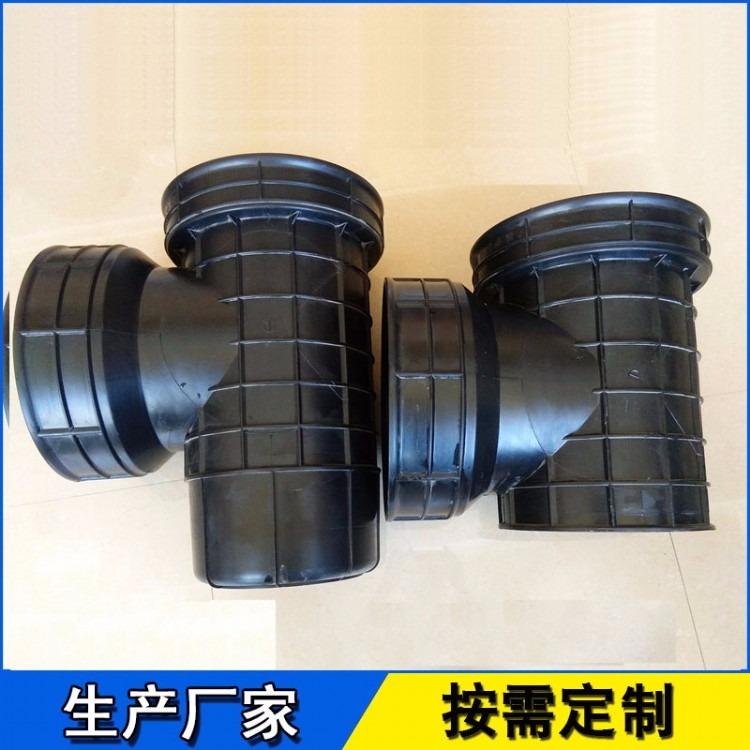 河北检查井生产厂家 黑色塑料检查井 排污系统注塑检查井700*500型号全价格优