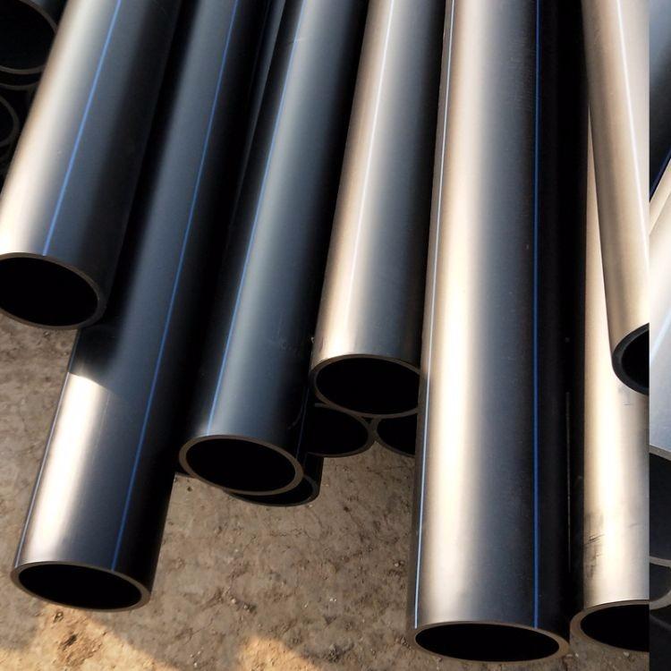 专业生产供应高品质pe给水管 农田喷灌用pe管材 黑色实壁自来水管型号全价格优