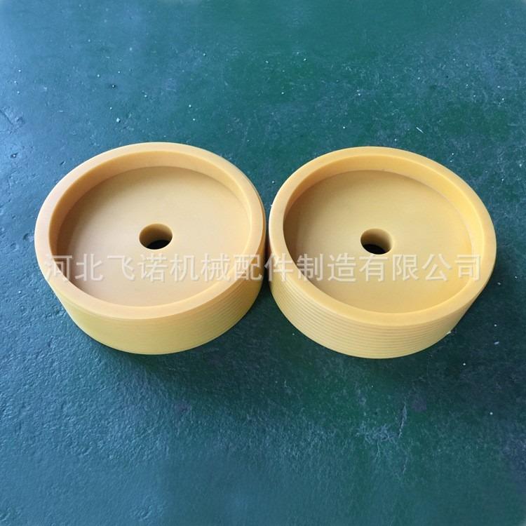 厂家直销 塑料尼龙加工件 尼龙轮 健身器材配件塑料尼龙滑轮