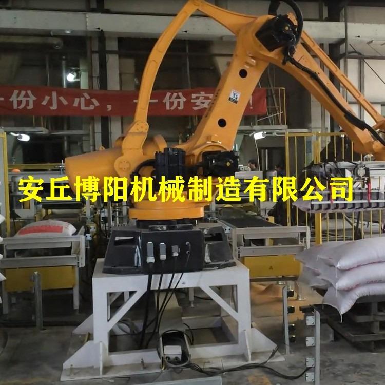 博阳饲料全自动码垛机器人、饲料自动包装码垛生产线厂家