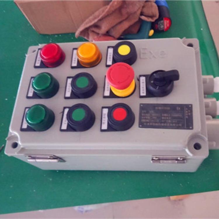高压水泵现场操作箱 防爆型水泵控制箱