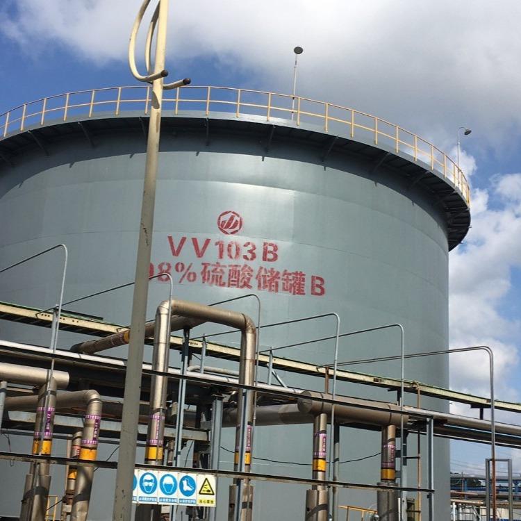 化学试剂硫酸  厂家供应工业硫酸   现货批发工业硫酸