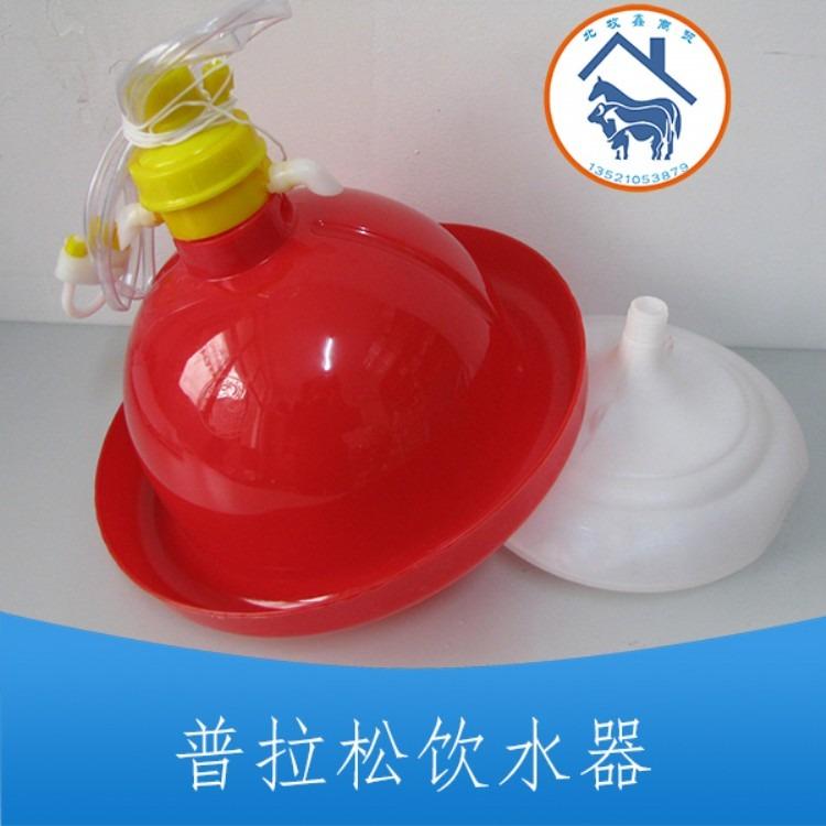 供应大鸭普拉松自动饮水器 普拉松鸡用饮水器