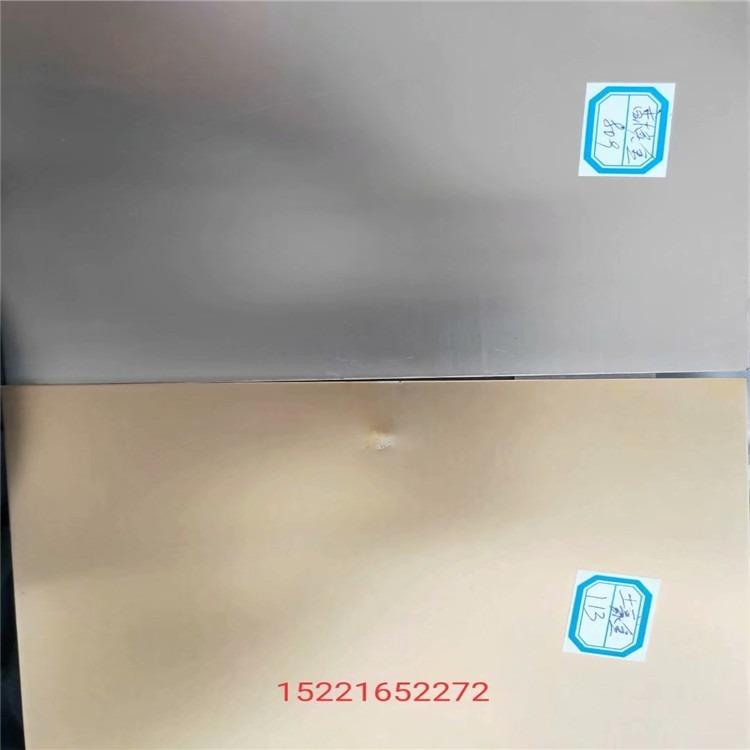 山东加工铝板本色氧化厂家